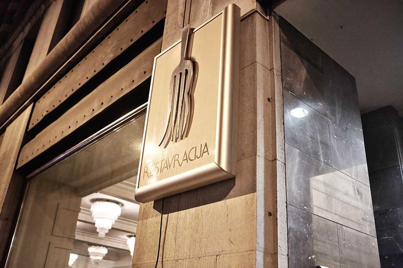 JB restaurant is one of the S.Pellegrino's Top 100 World's Best Restaurant