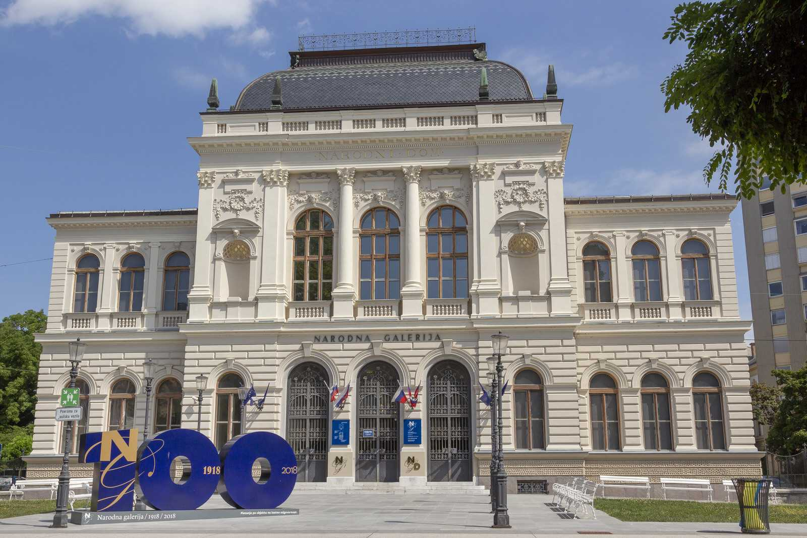 Slovenia national museum 3 minutes from 2-bedroom apartment Ljubljana Beethovnova